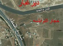 ارض استثماريه مميزه للبيع قرب طريق المطار والدوار السابع