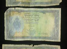 عملة نادرة 3 دينار  ليبية من ملك ادرس
