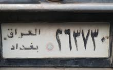 رقم سياره بغداد للبيع