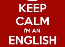 علم ابنك كدامك وعينك على ابنك دوه / دروس لغة إنكليزية
