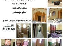 منزل للبيع في ولاية بدبد