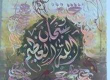 لوحات اسلامية رسم يدوي للبيع