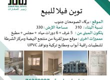 As Sumhan South property for sale with 5 rooms