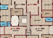 شقة145م استلام فورى بعمارة جديدة بهااسانسير بجوار الباتيو وبنك التعمير
