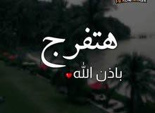 عمرو 24سنه مصري مندوب مبيعات كاش فان 0582996617