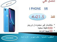 Apple  device in Farwaniya