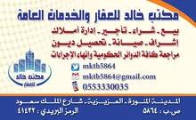 ارضين متجاورة للبيع بالمدينة المنورة حي الجمعة