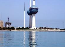 رحلة الكويت