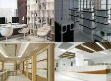 تصميم وتنفيذ جميع الديكورات الحديثه المحلات التجارية و المنزل و الشركات
