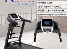 gym equipment treadmills
