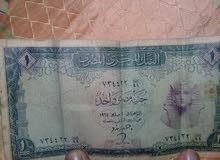 جنيه مصرى عام 1965