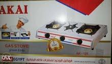 بتوجاز 3شعله اشعال ذاتي سرعه البيع