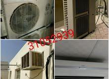 Air-conditioning Maintenance