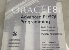 Oracle 8i Advanced PL/SQL Programming with CD