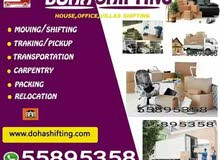 moving shifting doha 55895358