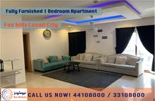 FULLY FURNISHED AND ELEGANT 1 BEDROOM APARTMENT AT LUSAIL CITY - FOR RENT