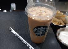 يشترط عمل القهوه الموكا وغيرها من المشروبات