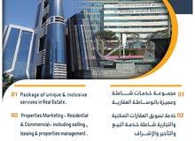 من المالك بدون عمولات مكاتب للايجار ديره دبي
