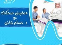 عيادة  متخصصة في طب الاسنان  في الجيزه