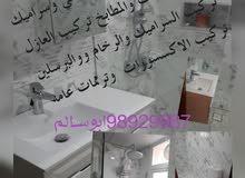 فنـــي صــحي وســراميــك جمـيع المناطـــق ابو ســالم