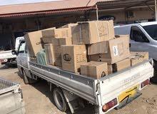 بورتر لنقل البضائع طرابلس السراج 0926199664