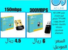 mini wireless usb adapter 300 mbps + 150 mbps