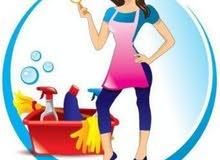 عاملات (خادمات ) يومي. بأقل الاسعار
