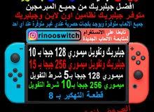 اقل سعر بالكويت العروض الجديدة وصلت ادخل اقرا الصورة