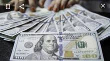 يتوفر تمويل المشاريع التجارية والاستثمارية