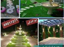 تنسيق حدائق الكويت