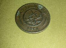 1/2 Piastres Syria 1921 نص غرش 1921 البنك السوري