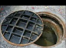 تنظيف الصرف الصحي