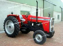 Brand New Massey Ferguson Tractor for Sale at Less Price