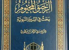 مدرس مواد اسلاميه وتحفيظ قرآن أو نائب أمام مسجد