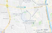 محل بشارع سوريا