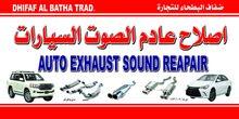 ابحث عن عامل ل تصليح كزوزات السيارات exhaust car repairer