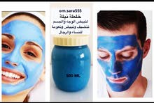 يتوفر لدينا منتجات مغربية أصلية للبيع بالجملة والمفرد