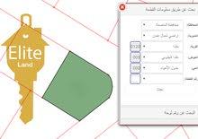 قطعه ارض للبيع في الاردن - عمان - خلدا المساحه 500 م