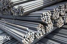 good price steel available in Muscat Oman