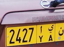 رقم مركبه سعر مغري 300