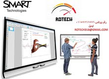 شاشه تفاعلية ماركة SMART للبيع