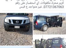 Nissan Pathfinder Used in Wasit