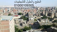 apartment is up for sale Masr al-Kadema