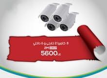 شركة كاميرات مراقبة sitech