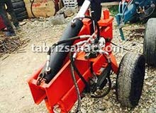New Other in Baghdad is available for sale