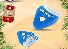 جهاز لوما سمايل لتبييض الاسنان و teeth white light