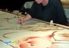 رسم على القماش  والزجاج والحرير
