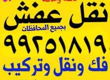 نقل عفش فك ونقل وتركيب في جميع مناطق الكويت هاف لوري