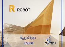 دورة ريفت انشائي و روبوت