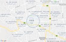 شقه للبيع مساحه 150متر اقسااط لم تسكن قرب مجمع عمان الجديد